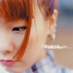 aiko (あいこ) 2ndアルバム『桜の木の下』初回限定盤 (2000年3月1日発売) 高画質ジャケット画像