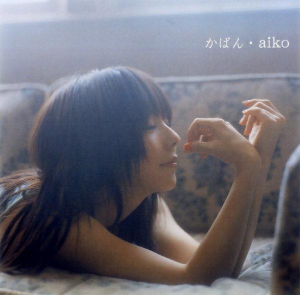 aiko (アイコ) 15thシングル『かばん』(通常盤) 高画質ジャケット画像