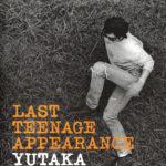 尾崎豊『LAST TEENAGE APPEARANCELive at Yoyogi Olympic Pool 1985.11.15 (ビデオ)』(DVD) 高画質ジャケット画像