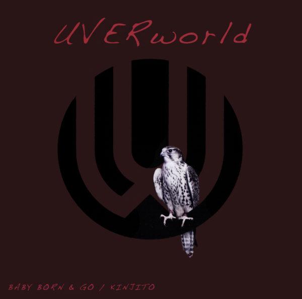 UVERworld (ウーバーワールド) 20thシングル『BABY BORN & GO/KINJITO』初回限定盤 (2011年12月14日発売) 高画質ジャケット画像