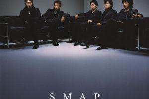 MAP (スマップ) 41stシングル『弾丸ファイター』(2007年12月19日発売) 高画質ジャケット画像