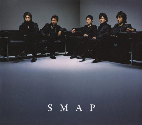 MAP (スマップ) 41stシングル『弾丸ファイター』(2007年12月19日発売) 高画質ジャケット画像 600×526