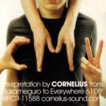 Cornelius (コーネリアス)『CM2: Interpretation By Cornelius』(2003年6月25日発売) 高画質ジャケット画像