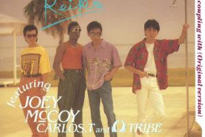 カルロス・トシキ&オメガトライブ 3rdシングル『REIKO』(12cmマキシシングル) 高画質ジャケット画像