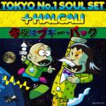TOKYO No.1 SOUL SET +HALCALI『今夜はブギー・バック』(2009年9月23日発売)