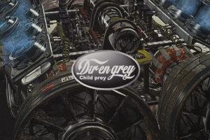 Dir en Grey (ディル・アン・グレイ) 15thシングル『Child prey』(2002年7月31日発売) 高画質ジャケット画像