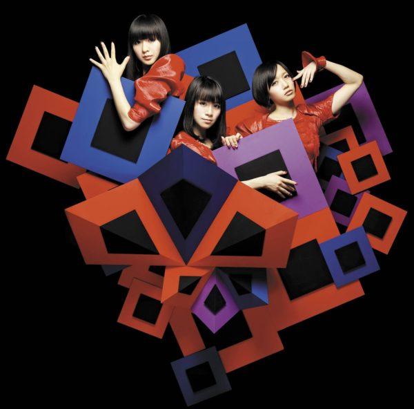 Perfume (パフューム) 10thシングル『不自然なガール/ナチュラルに恋して』(初回限定盤) 高画質ジャケット画像
