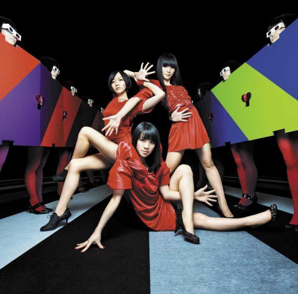 Perfume (パフューム) 10thシングル『不自然なガール/ナチュラルに恋して』(通常盤) 高画質ジャケット画像