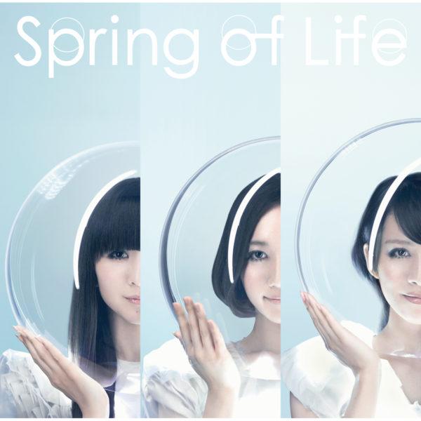 Perfume (パフューム) 15thシングル『Spring of Life』(通常盤) 高画質ジャケット画像