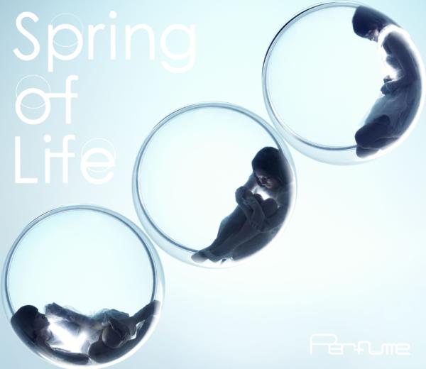 Perfume (パフューム) 15thシングル『Spring of Life』(初回限定盤) 高画質ジャケット画像