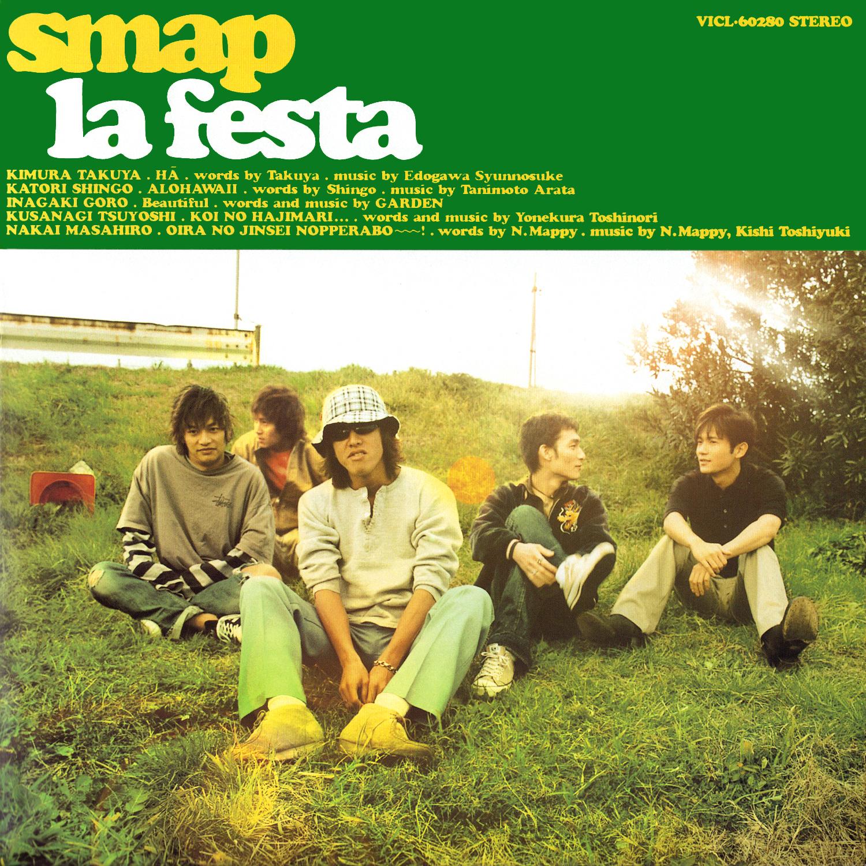SMAP (スマップ) ミニアルバム『La Festa (ラ・フェスタ)』(1998年8月26日発売) 高画質ジャケット画像