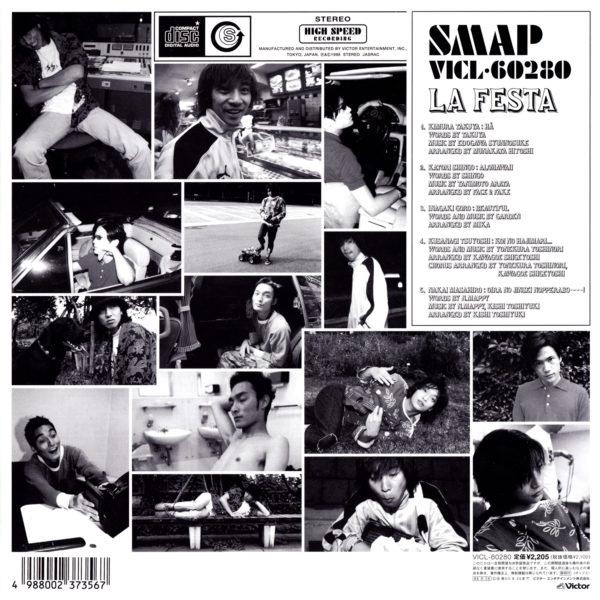 SMAP (スマップ) ミニアルバム『La Festa (ラ・フェスタ)』(1998年8月26日発売) 高画質ジャケット画像 (裏面)