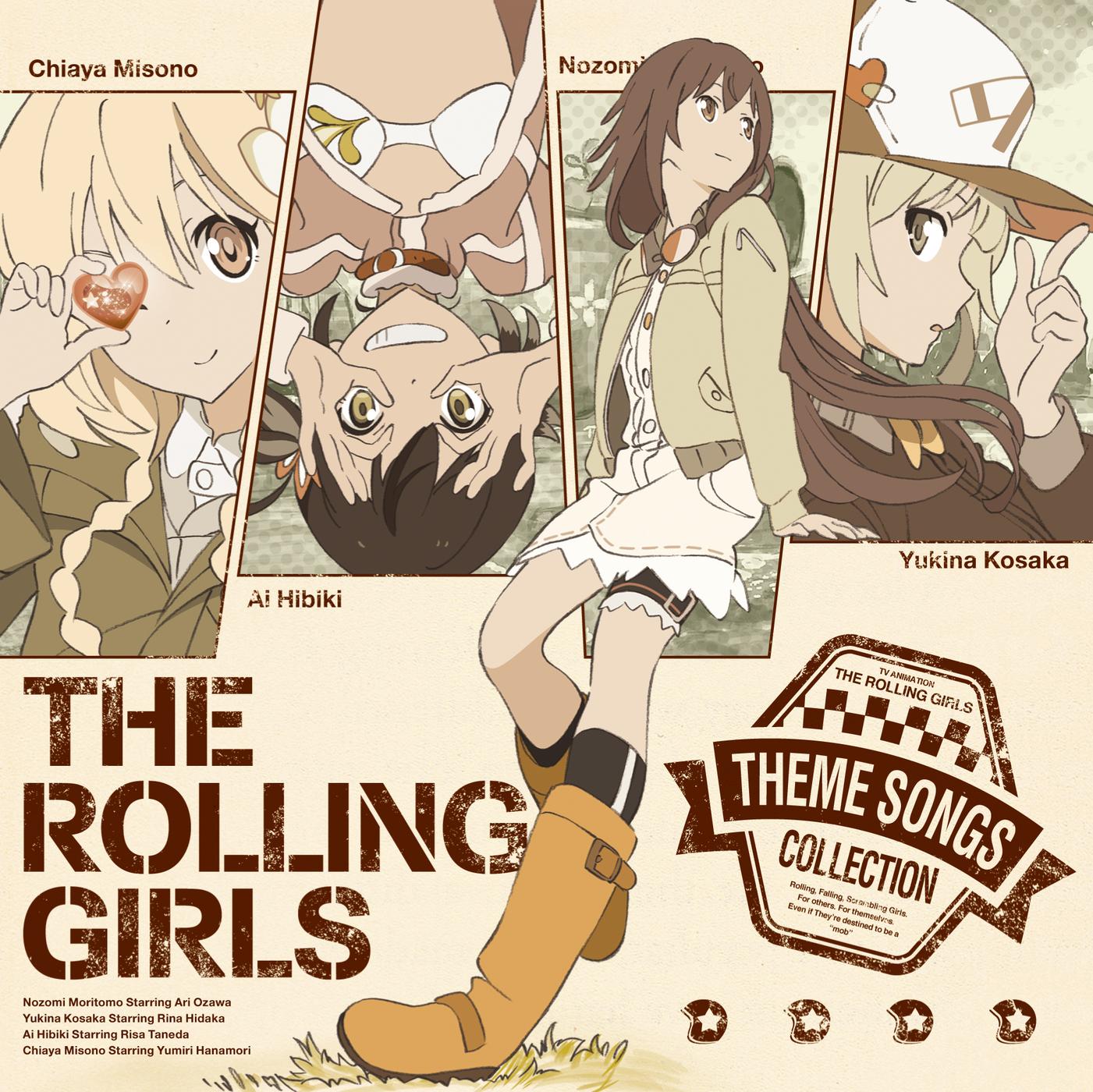 TVアニメ「ローリング☆ガールズ」主題歌集「人にやさしく」THE ROLLING GIRLS (2015年1月21日発売) 高画質ジャケット画像