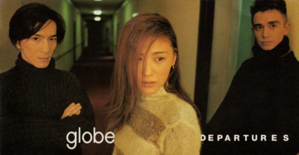 globe (グローブ) 4thシングル『DEPARTURES (ディパーチャーズ)』(1996年1月1日発売) 高画質ジャケット画像
