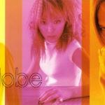 globe (グローブ) 8thシングル『FACE (フェイス)』(1997年1月15日発売) 高画質ジャケット画像