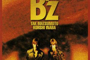 B'z (ビーズ) 18thシングル『LOVE PHANTOM (ラヴ・ファントム)』(1995年10月11日発売) 高画質ジャケット画像