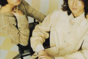 Kinki Kids (キンキ キッズ) 3rdシングル『ジェットコースター・ロマンス』(1998年4月22日発売) 高画質ジャケット画像