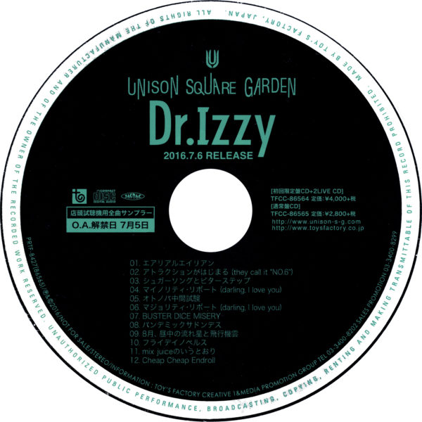 UNISON SQUARE GARDEN 6thアルバム『Dr.Izzy』(店頭試聴機用サンプラー) 高画質レーベル画像