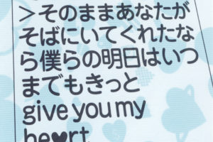 SMAP (スマップ) 42ndシングル『そのまま』(2008年3月5日発売) 高画質ジャケット画像