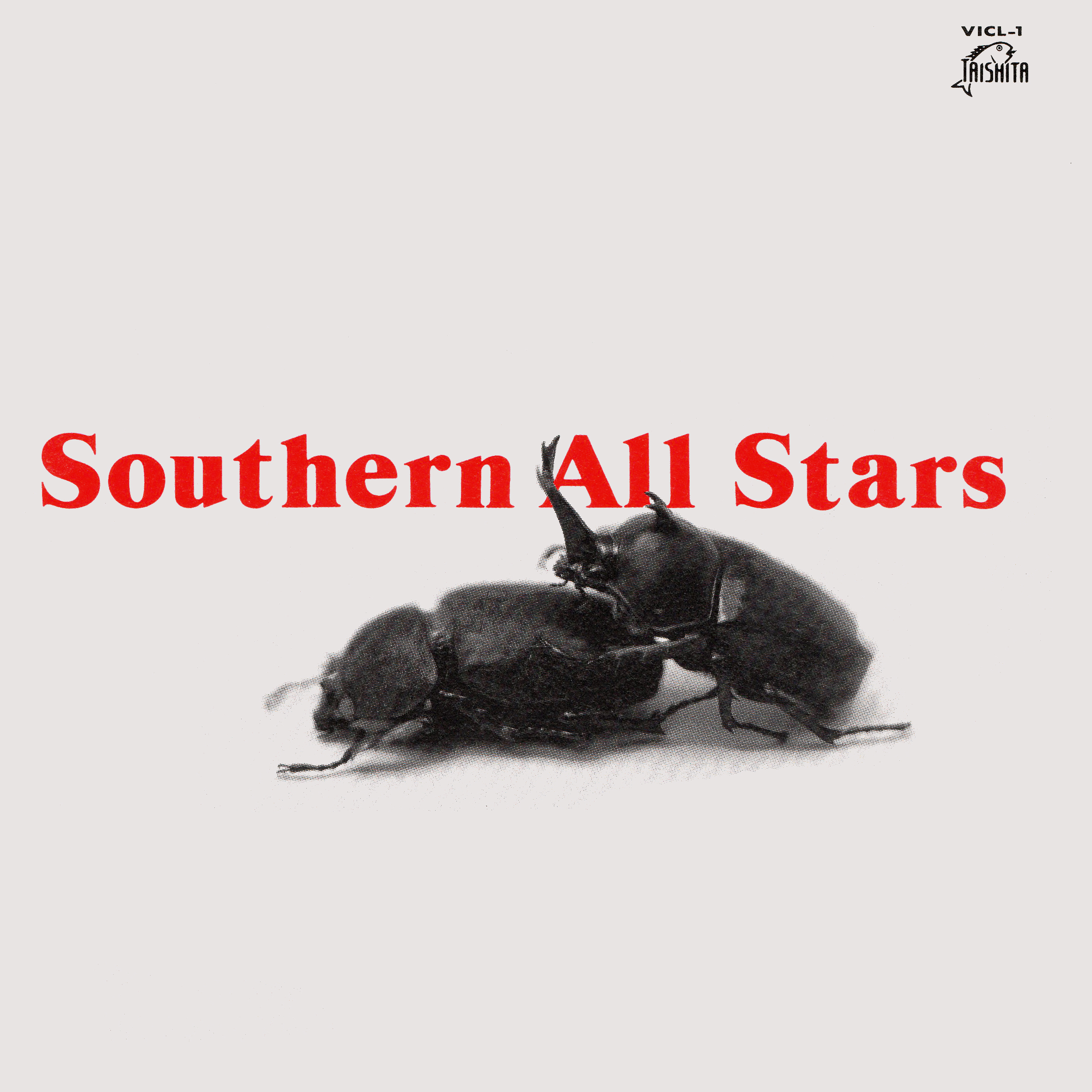 サザンオールスターズ 9thアルバム『Southern All Stars』(通常盤) 高画質ジャケット画像