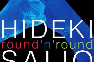 西城秀樹 74thシングル『round'n'round (ラウンド・イン・ラウンド)』(1996年6月5日発売) 高画質CDジャケット画像