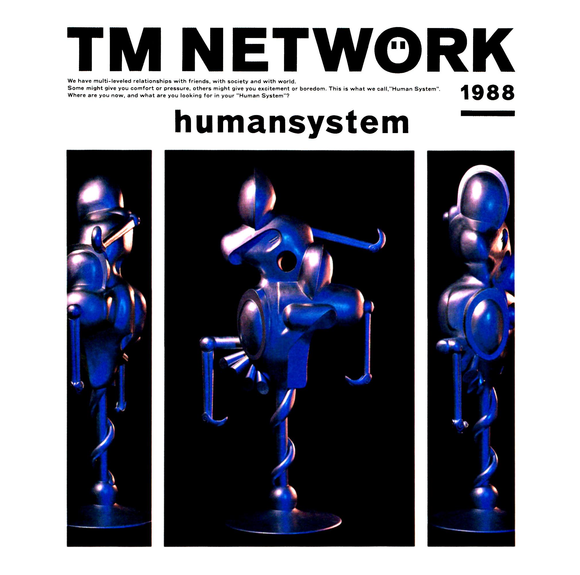 TM NETWORK (ティーエム・ネットワーク) 5thアルバム『humansystem (ヒューマン・システム)』(1987年11月11日発売) 高画質CDジャケット画像