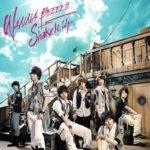 Kis-My-Ft2 (キスマイフットツー) 4thシングル『WANNA BEEEE!!!/Shake It Up (ワナ・ビ----!!!/シェイク・イット・アップ)』 (初回生産限定<WANNA BEEEE!!!>盤 CD+DVD) 高画質CDジャケット画像