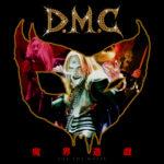 DETROIT METAL CITY (デトロイト・メタル・シティ) 1stアルバム『魔界遊戯 ~for the movie~』(2008年8月20日発売)高画質CDジャケット画像