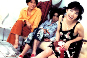 JUDY AND MARY (ジュディ・アンド・マリー) 7thシングル『Over Drive (オーヴァー・ドライヴ)』(1995年6月19日発売)高画質CDジャケット画像