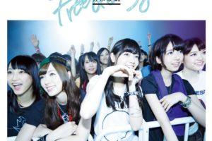 乃木坂46 (のぎざかフォーティーシックス) 9thシングル『夏のFree&Easy (なつのフリーアンドイージー)』(通常盤)高画質CDジャケット画像