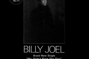 Billy Joel (ビリー・ジョエル)『ハートにファイア (We Didn't Start The Fire)』(EP盤用プロモ・ジャケット) 高画質ジャケット画像