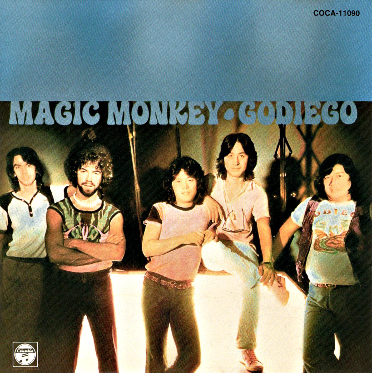 ゴダイゴ (GODIEGO) 『MAGIC MONKEY(マジック・モンキー)』(1993年10月21日発売) 高画質CDジャケット画像