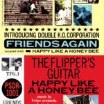 フリッパーズ・ギター (The Flipper's Guitar) 1stシングル『フレンズ・アゲイン (FRIENDS AGAIN)』(1990年1月25日発売)高画質CDジャケット画像