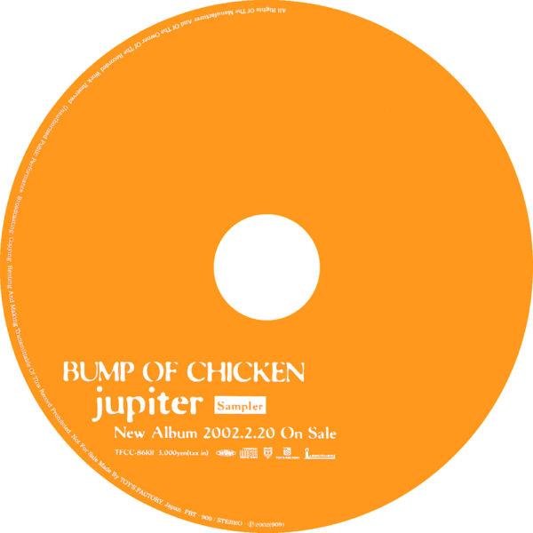 BUMP OF CHICKEN (バンプ・オブ・チキン) 3rdアルバム『jupiter』(sample盤) 高画質レーベル画像