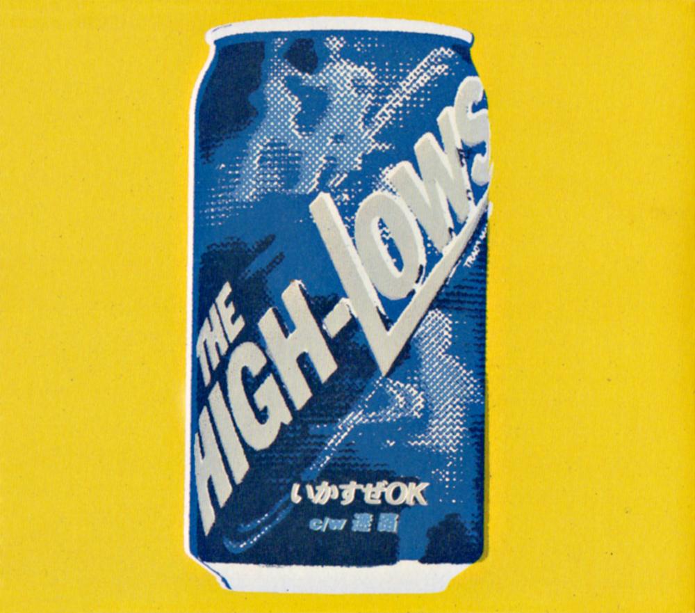 ザ・ハイロウズ (↑THE HIGH-LOWS↓) 18thシングル『いかすぜOK』高画質CDジャケット画像