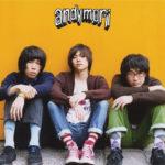 andymori (アンディモリ) デビューEP『アンディとロックとベンガルトラとウィスキー』(2008年10月8日発売) 高画質CDジャケット画像