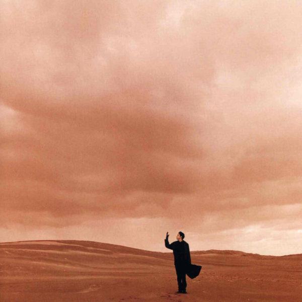 福山雅治 (ふくやままさはる) 10thシングル『HELLO』(1995年2月6日発売) 高画質CDジャケット画像