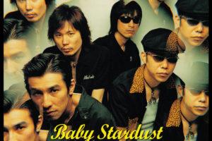 thee michelle gun elephant (ミッシェル・ガン・エレファント) 12thシングル『Baby Stardust (ベイビー・スターダスト)』(2000年9月27日発売) 高画質CDジャケット画像