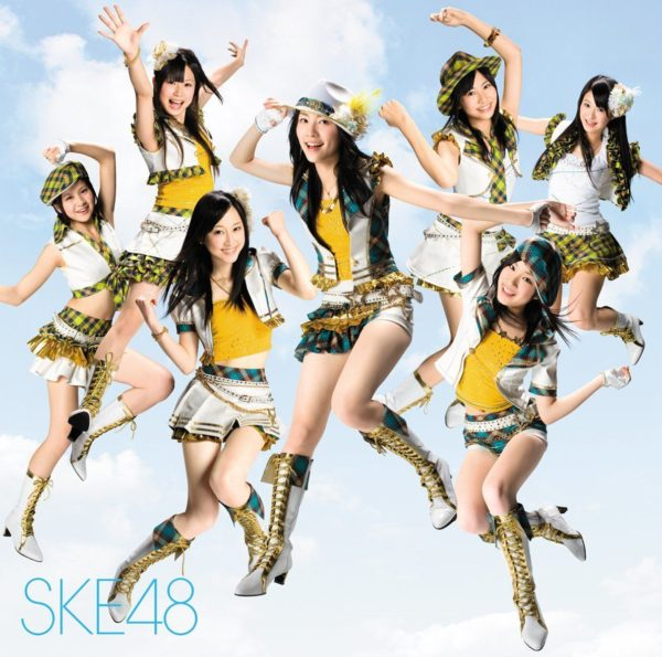SKE48 2ndシングル『青空片想い』(通常盤) 高画質ジャケット画像