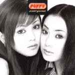 PUFFY (パフィー) 1stアルバム『amiyumi (アミユミ)』(1996年7月22日発売) 高画質CDジャケット画像