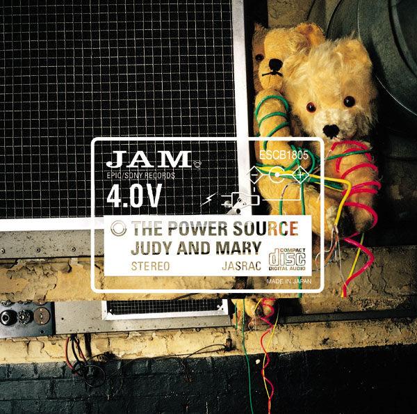 JUDY AND MARY (ジュディ・アンド・マリー) 4thアルバム『THE POWER SOURCE (ザ・パワー・ソース)』(1997年3月26日発売) 高画質CDジャケット画像