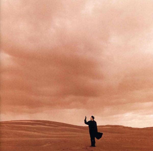 福山雅治 (ふくやままさはる) 10thシングル『HELLO』(1995年2月6日発売) 高画質ジャケット画像