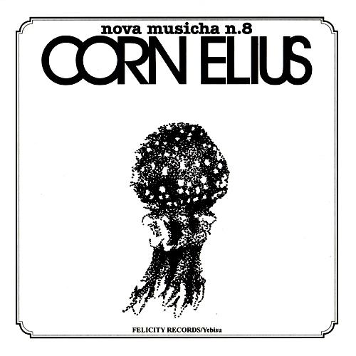 Cornelius (コーネリアス)『nova musicha n.8 (非売品CD)』(2003年) 高画質CDジャケット画像