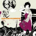 ASIAN KUNG-FU GENERATION 2ndシングル『君という花』(非売品) 高画質CDジャケット画像
