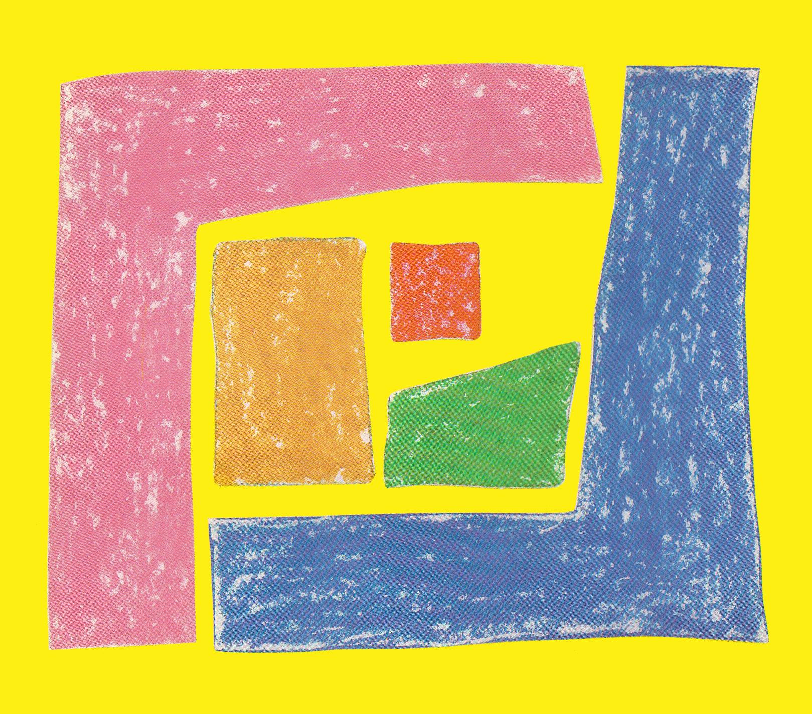 ザ・ハイロウズ (↑THE HIGH-LOWS↓) 14thシングル『青春』(2000年5月24日発売)高画質CDジャケット画像