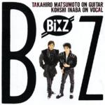 B'z (ビーズ) 1stアルバム『B'z (ビーズ)』(1988年9月21日発売) 高画質CDジャケット画像