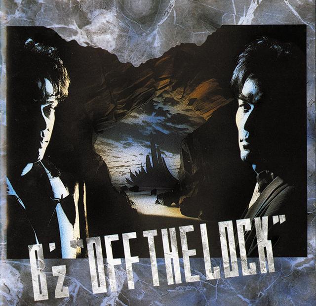 B'z (ビーズ) 2ndアルバム『OFF THE LOCK (オフ・ザ・ロック)』(1989年5月21日発売) 高画質CDジャケット画像