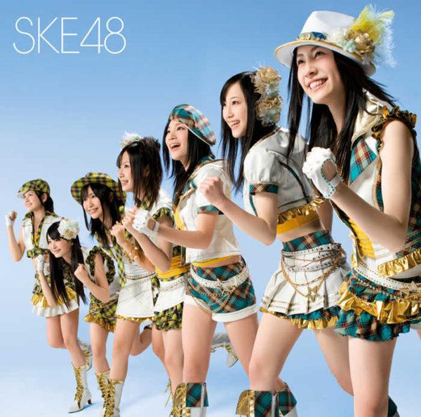 SKE48 2ndシングル『青空片想い』(劇場盤) 高画質ジャケット画像