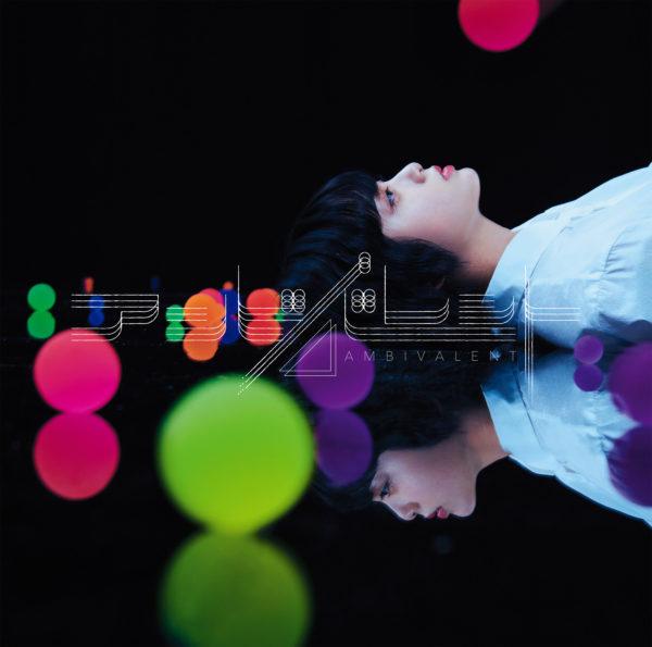 欅坂46 7thシングル『アンビバレント』(TYPE-A) 高画質CDジャケット画像