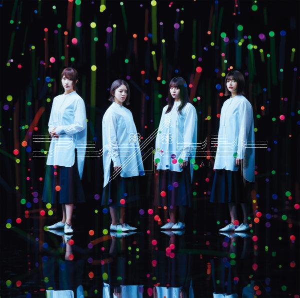 欅坂46 7thシングル『アンビバレント』(TYPE-B) 高画質CDジャケット画像